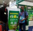 索拉润滑油参展2015智博会及第十七届(东莞)机械设备展