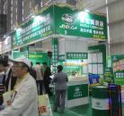 深圳SIMM国际机械展