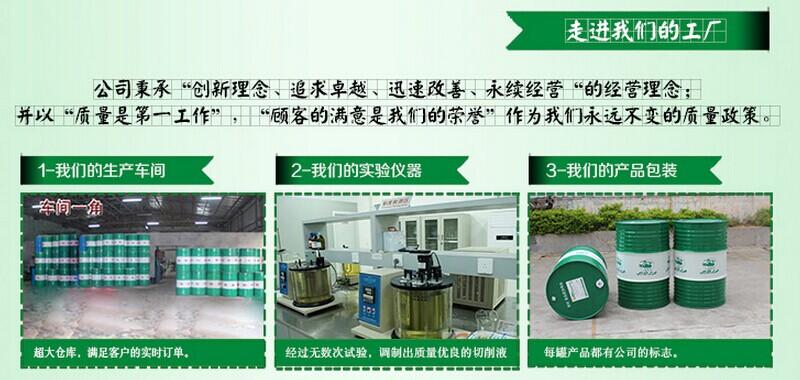 索拉优质切削液-生产工厂