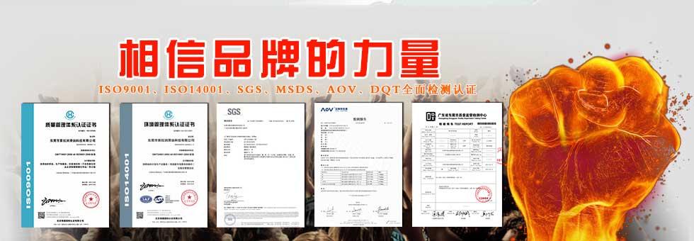 索拉金属腾博会注册全面通过SGS,ISO等全球检测机构认证